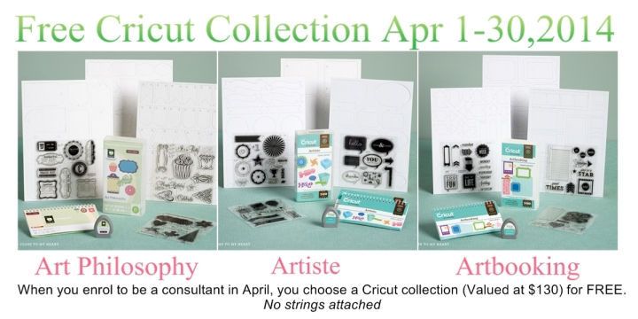 Free Cricut Cartridge